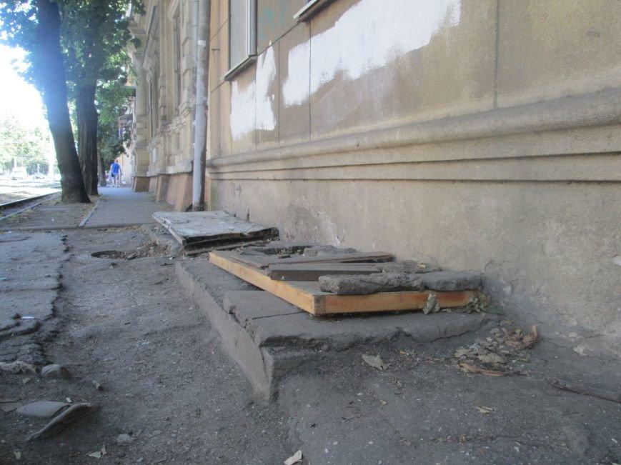 В Одессе дети-инвалиды не смогут научиться играть в шахматы (ФОТО), фото-1