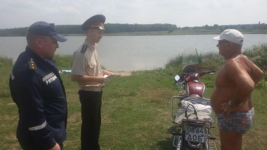 Спасатели Доброполья провели рейд по водным объектам района, фото-5