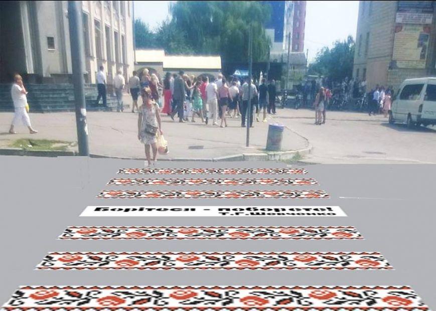 """Білоцерківські дороги вистелять """"вишиванками""""?, фото-3"""