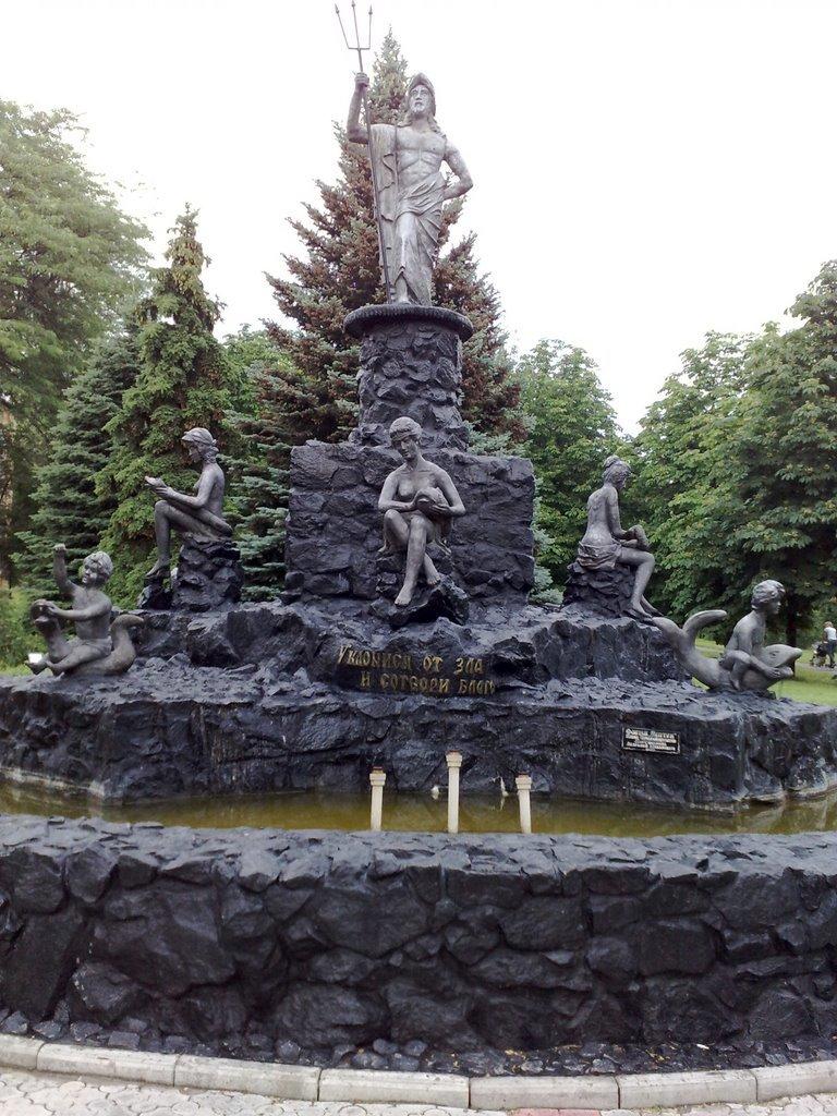 Фонтаны города Славянска: история и современность (фото), фото-12