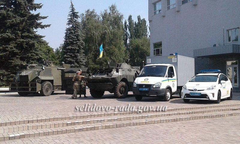 День Національної поліції України відзначили у Покровську, фото-9