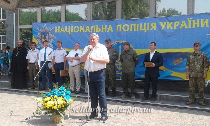 День Національної поліції України відзначили у Покровську, фото-2