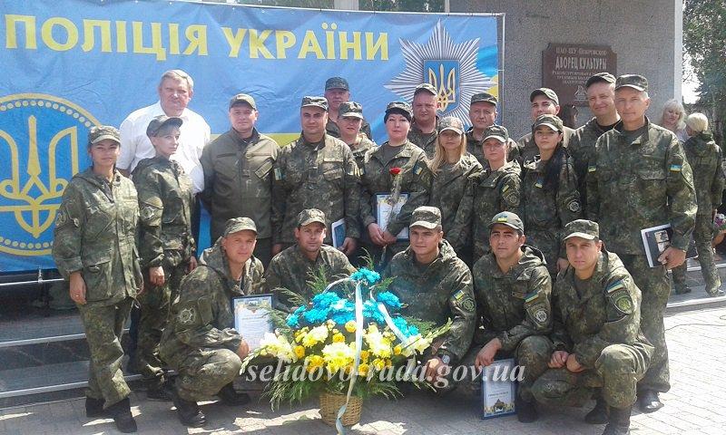 День Національної поліції України відзначили у Покровську, фото-8
