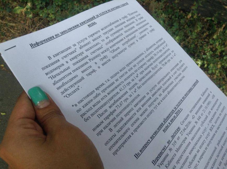 """В  """"Мариупольтеплосети"""" ингнорировали вопросы журналистов (ФОТО, ВИДЕО), фото-6"""