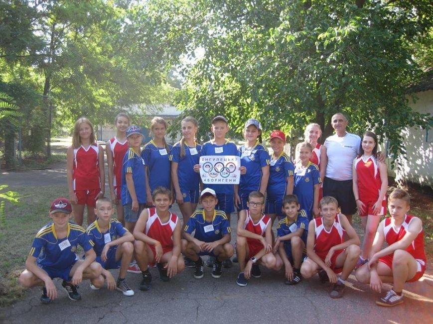 Криворожане поддержали украинских спортсменов и пожелали им высоких спортивных достижений на Олимпиаде (ФОТО), фото-20