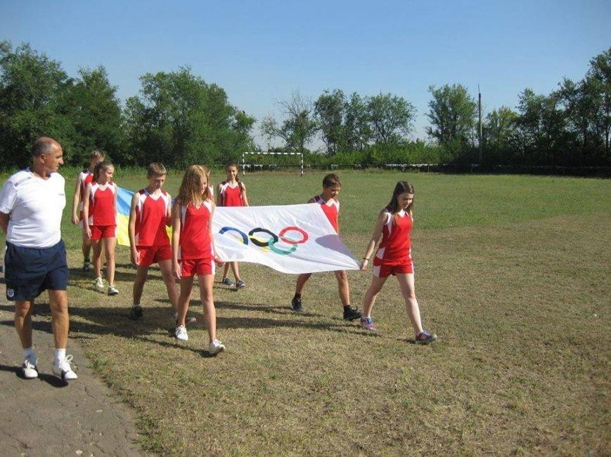 Криворожане поддержали украинских спортсменов и пожелали им высоких спортивных достижений на Олимпиаде (ФОТО), фото-4