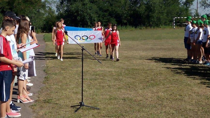 Криворожане поддержали украинских спортсменов и пожелали им высоких спортивных достижений на Олимпиаде (ФОТО), фото-3