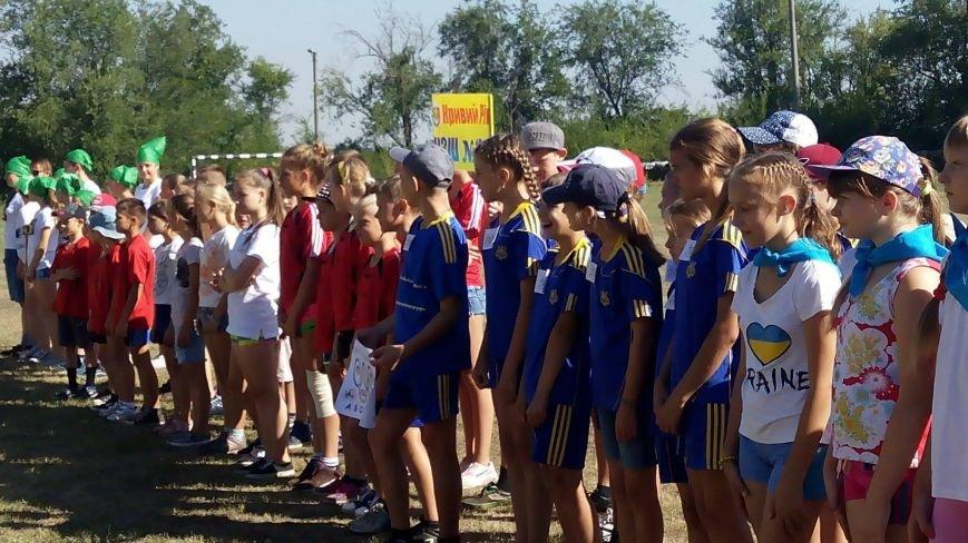 Криворожане поддержали украинских спортсменов и пожелали им высоких спортивных достижений на Олимпиаде (ФОТО), фото-1