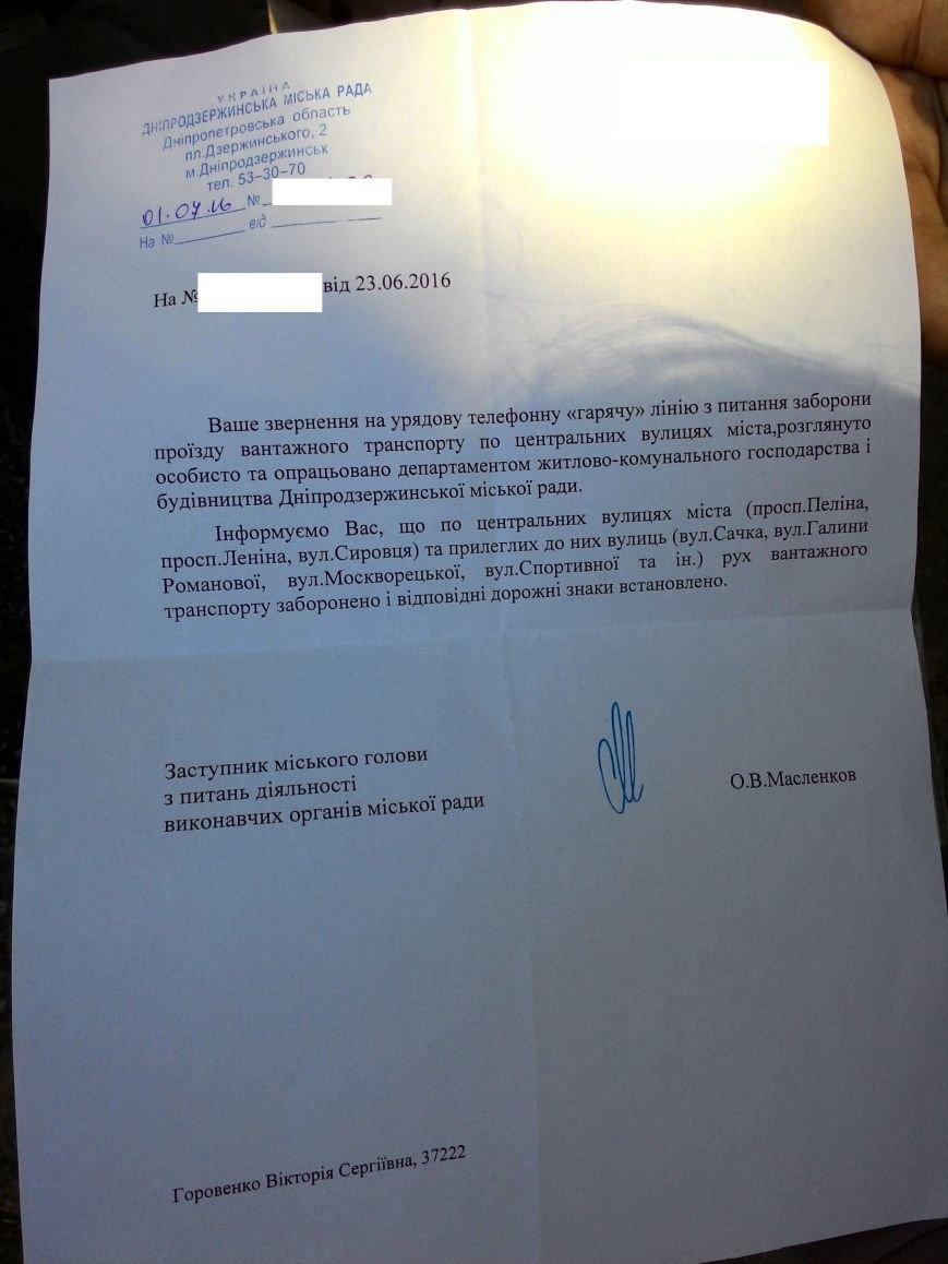В Каменском пожаловались на фуры под окнами жилых домов, фото-1