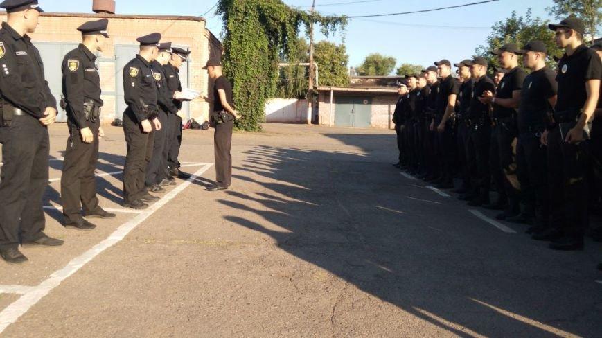 Профессиональный праздник патрульные полицейские Кривого Рога отметили в компании детей (ФОТО), фото-2
