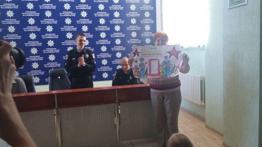 Профессиональный праздник патрульные полицейские Кривого Рога отметили в компании детей (ФОТО), фото-12