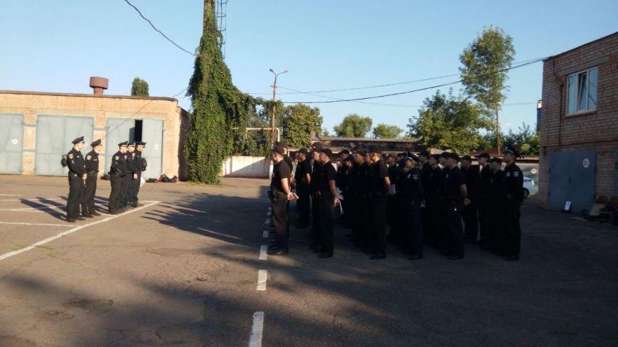 Профессиональный праздник патрульные полицейские Кривого Рога отметили в компании детей (ФОТО), фото-1