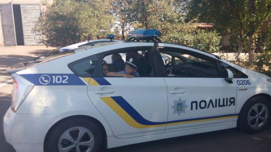 Профессиональный праздник патрульные полицейские Кривого Рога отметили в компании детей (ФОТО), фото-3