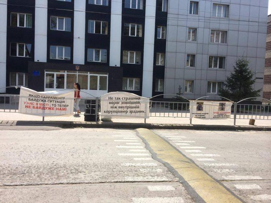 В Мариуполе под стенами областной прокуратуры больше не видно  пикетчиков и палаток (Фотофакт), фото-4
