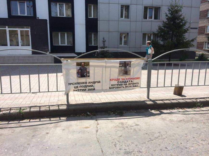 В Мариуполе под стенами областной прокуратуры больше не видно  пикетчиков и палаток (Фотофакт), фото-5