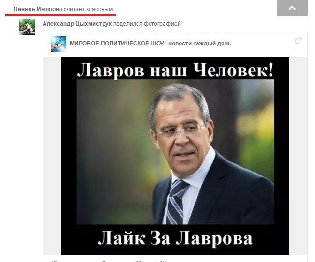 """Они учат наших детей: запорожские учителя """"ставят класс"""" сепаратистам, ждут Путина и скучают по Сталину, фото-24"""
