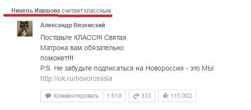 """Они учат наших детей: запорожские учителя """"ставят класс"""" сепаратистам, ждут Путина и скучают по Сталину, фото-23"""
