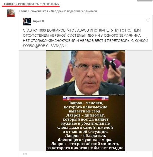 """Они учат наших детей: запорожские учителя """"ставят класс"""" сепаратистам, ждут Путина и скучают по Сталину, фото-13"""