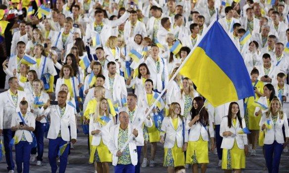В Рио стартовала Олимпиада-2016 (ФОТО, ВИДЕО), фото-1