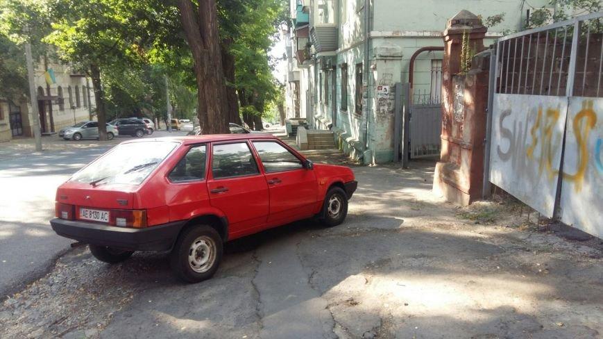 парковка ас