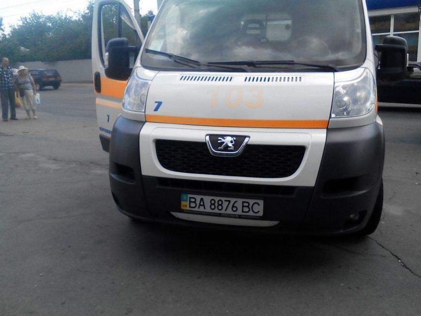 В Кропивницком троллейбус протянул по дороге опаздывающего пенсионера (ФОТО), фото-1