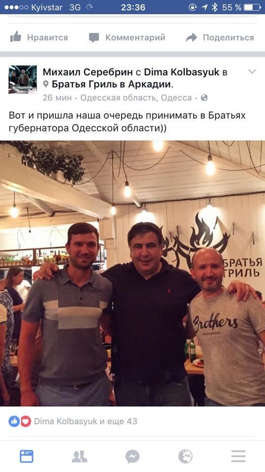 В Одессе Саакашвили в сопровождении полиции лихачил на машине по Трассе здоровья (ФОТО), фото-4