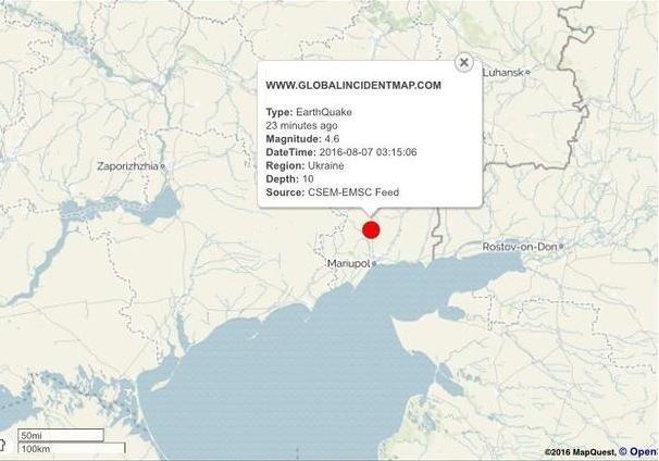 Землетрясение, которое напугало Донбасс, связано с урановым могильником времён СССР, фото-1