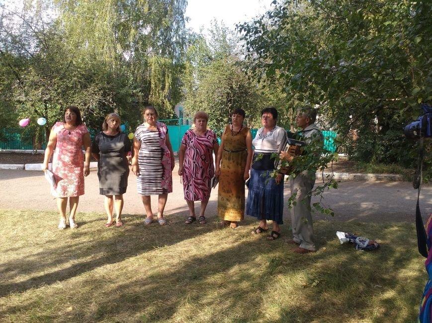 В Добропольском районе прошёл праздник улиц, фото-1