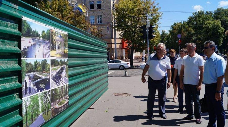 Краматорск может получить парк Харьковского образца, фото-2