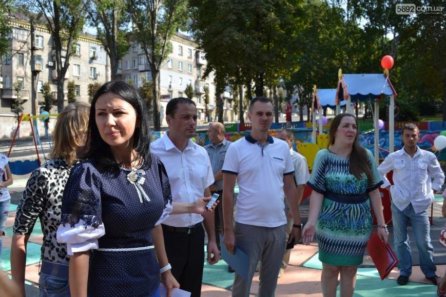 В центре Каменского открыли детскую площадку, фото-2