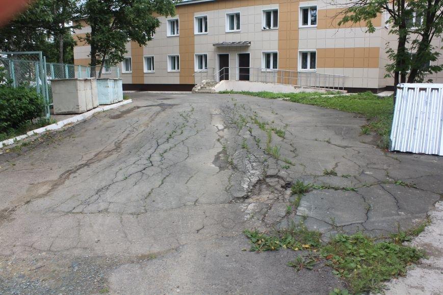 Южно-Сахалинский дом-интернат не может оказать достойной социальной помощи инвалидам, фото-2