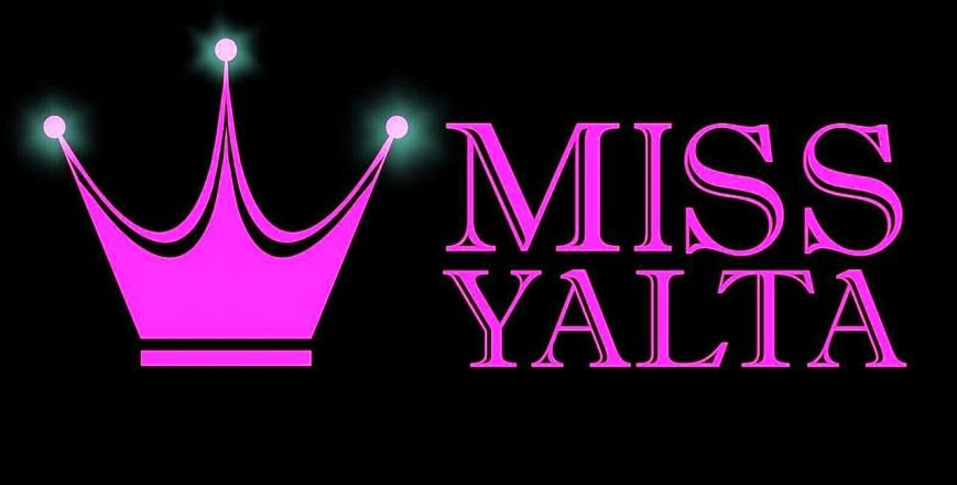 Открытый конкурс красоты «Miss Yalta 2016» – самый престижный ежегодный крымский конкурс красоты, фото-1