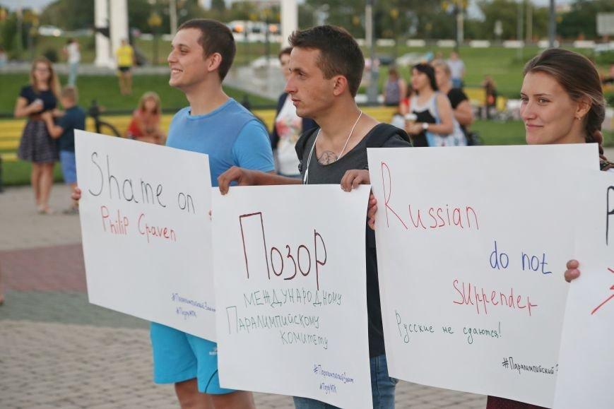 Белгородские паралимпийцы вышли на акцию в поддержку отстранённых спортсменов. Фоторепортаж, фото-2