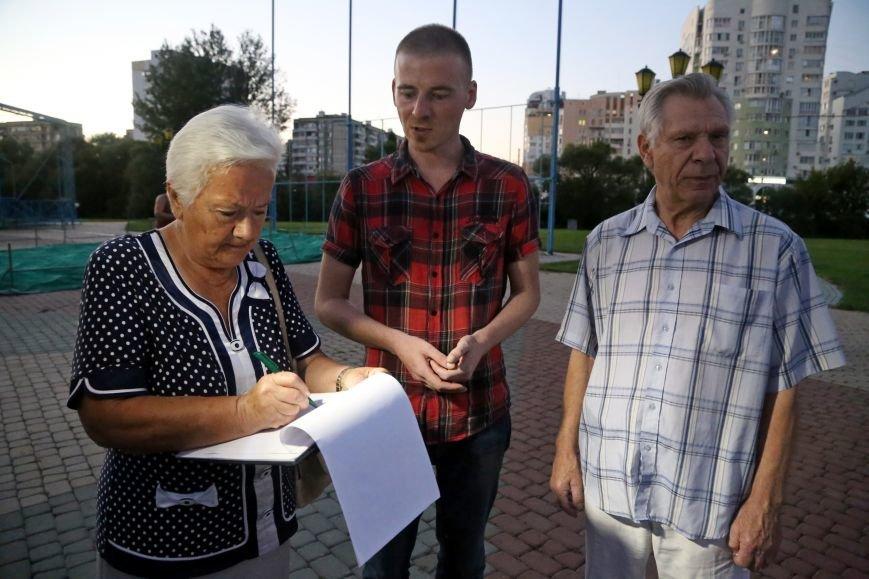Белгородские паралимпийцы вышли на акцию в поддержку отстранённых спортсменов. Фоторепортаж, фото-7