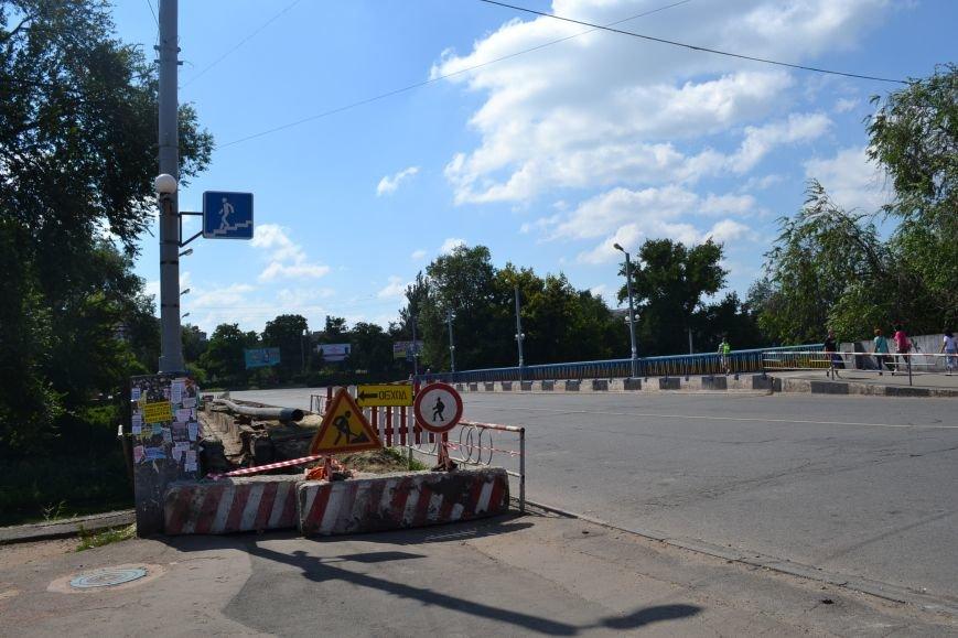 В Кривом Роге завершают ремонт моста на улице Петра Калнышевского (ФОТО), фото-1