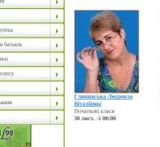 Непедагогическая поэма: в Мариуполе детей учат дамы, влюбленные в Путина и Царева, фото-9