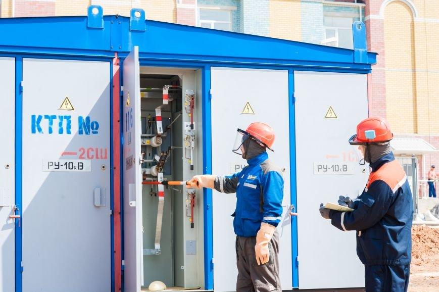 Белгородэнерго подключит к электроснабжению 75 школ, больниц и спортивных комплексов, фото-1