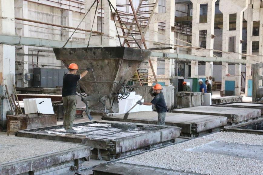 Черниговскому «Домобудівнику» нашли инвестора, фото-3
