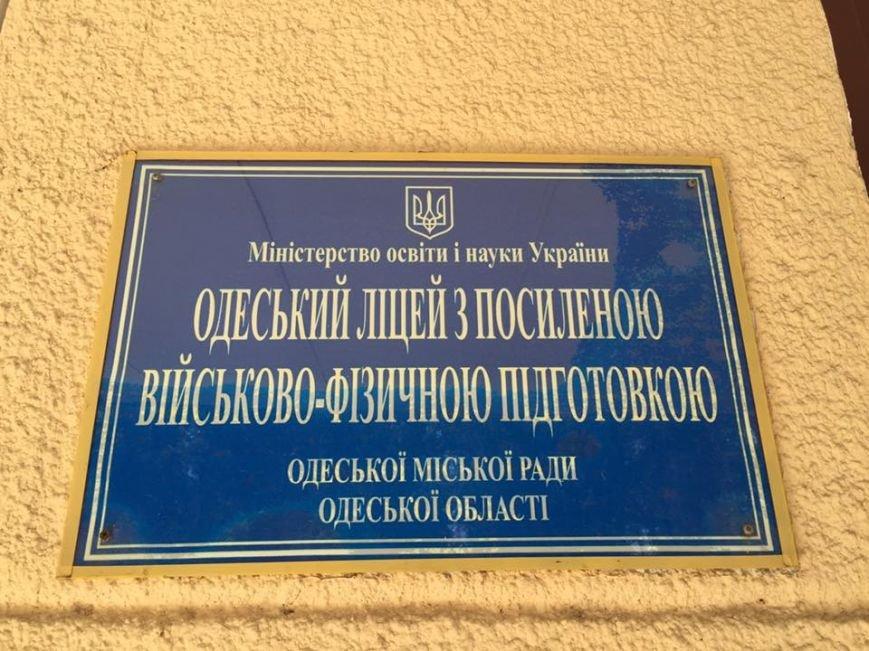В Одессе на взятке задержали руководителя лицея, фото-2