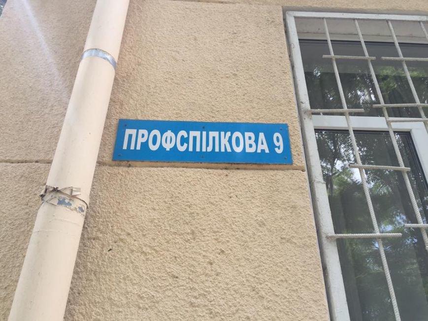 В Одессе на взятке задержали руководителя лицея, фото-4