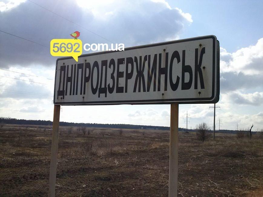 В Каменском исчез дорожный знак с новым названием города, фото-3