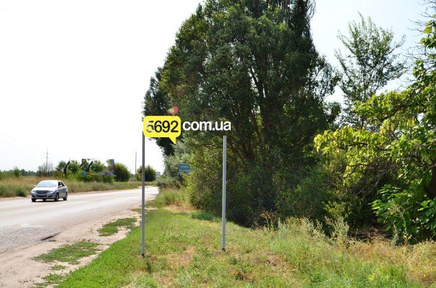 В Каменском исчез дорожный знак с новым названием города, фото-5