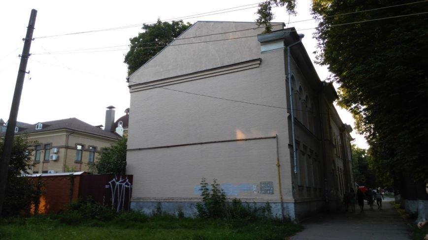 Стіна для муралу у Полтаві