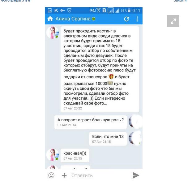 Screenshot - 09.08.2016 - 16:15:24