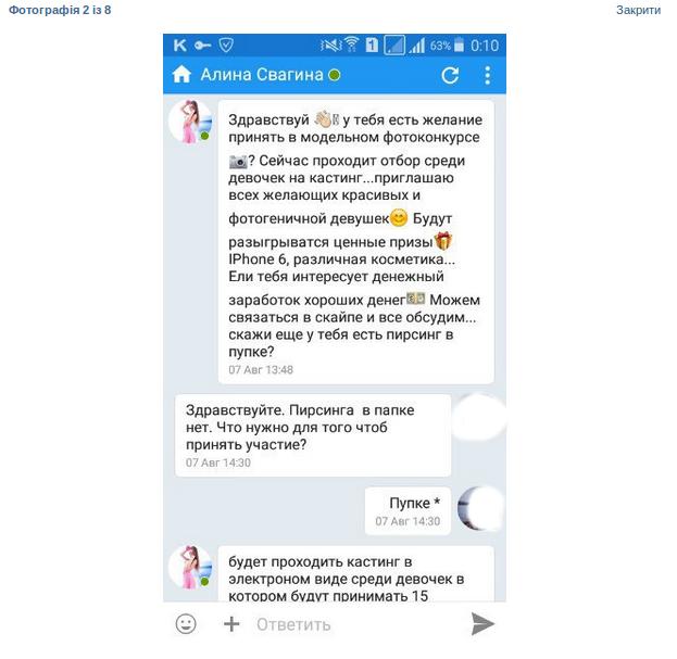 Screenshot - 09.08.2016 - 16:15:15