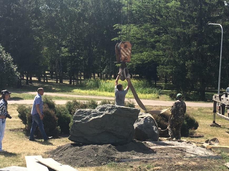 В парке Героев Кривого Рога заложили первые камни для памятника Козаку Мамаю (ФОТО), фото-13