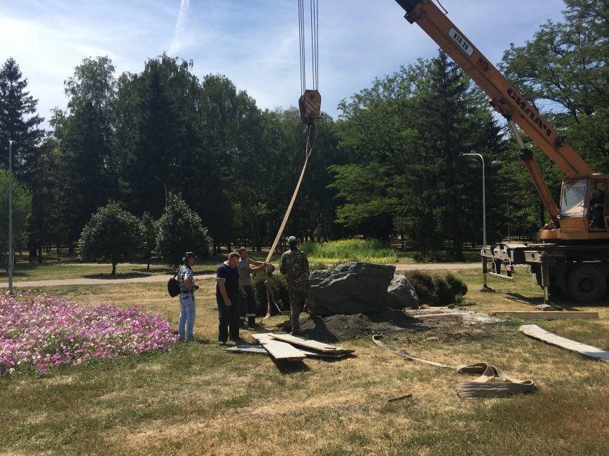В парке Героев Кривого Рога заложили первые камни для памятника Козаку Мамаю (ФОТО), фото-12