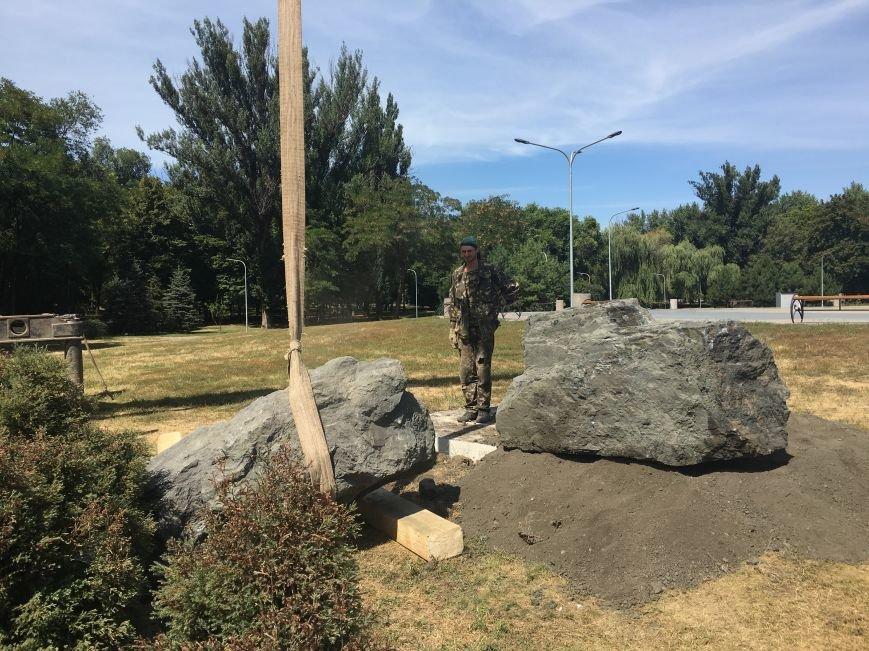 В парке Героев Кривого Рога заложили первые камни для памятника Козаку Мамаю (ФОТО), фото-15