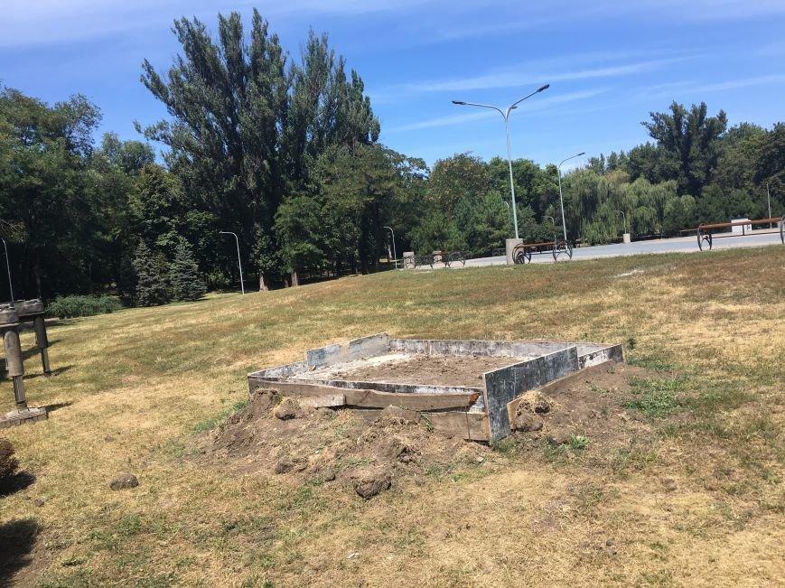 В парке Героев Кривого Рога заложили первые камни для памятника Козаку Мамаю (ФОТО), фото-1