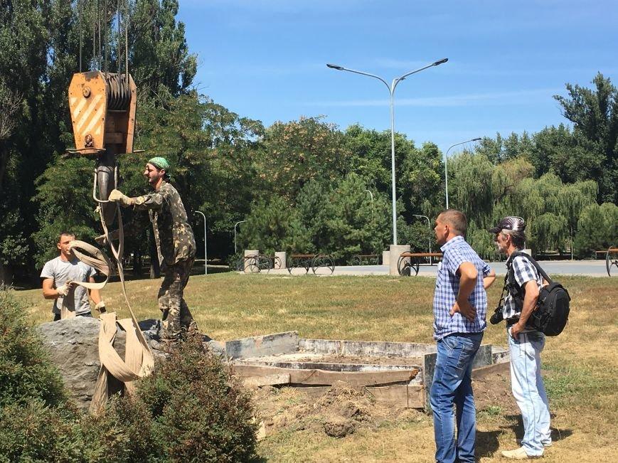 В парке Героев Кривого Рога заложили первые камни для памятника Козаку Мамаю (ФОТО), фото-8